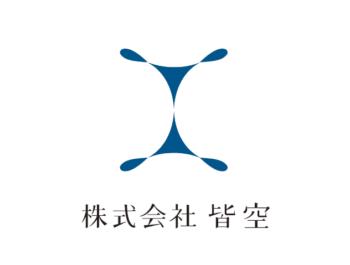 Web 制作事務所 KAIKOO法人化のお知らせのサムネイル画像
